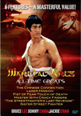 Martial Arts All-Time Greats