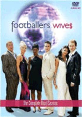 Footballers Wives: The Complete Third Season