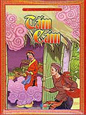 Tam Cam