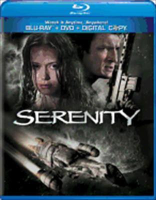 Serenity 0025192107900