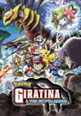 Pokemon: Giratina and the Sky Warrior