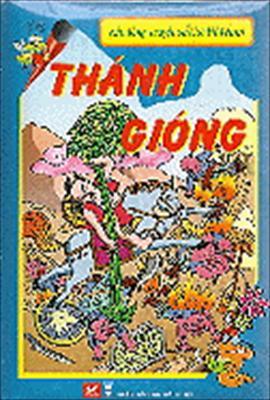 Kho Tang Co Tich Viet Nam -Thanh Giong