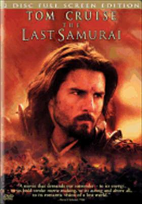 The Last Samurai 0085392838226