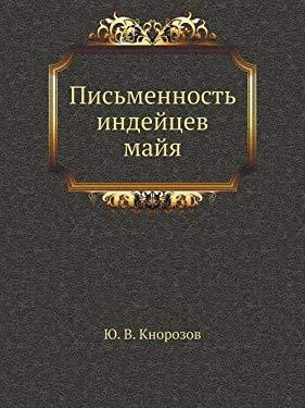 Pis'mennost' Indejtsev Majya 9785458556590