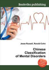 ISBN 9785511368023