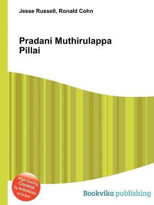 Pradani Muthirulappa Pillai