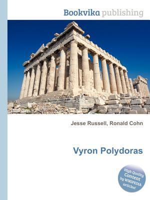 Vyron Polydoras