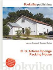 N. G. Arfaras Sponge Packing House 19534435