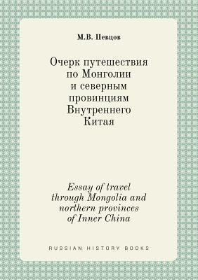 Essay of travel through Mongolia and northern provinces of Inner China (Russian Edition)