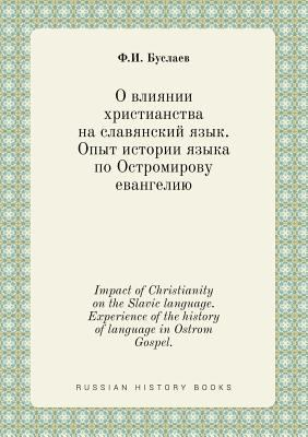 Impact of Christianity on the Slavic language. Experience of the history of language in Ostrom Gospel. (Russian Edition)
