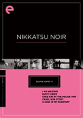 Nikkatsu Noir: Eclipse Series 17