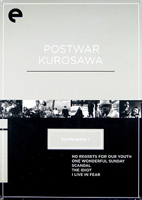 Post War Kurosawa Box: Record of Living Being Itioot Scandal