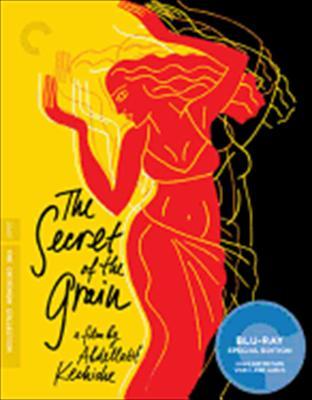 Secret of the Grain