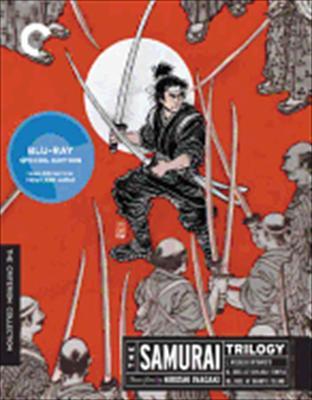 The Samurai Trilogy