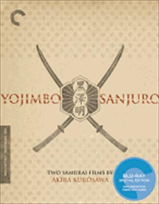 Yojimbo / Sanjuro