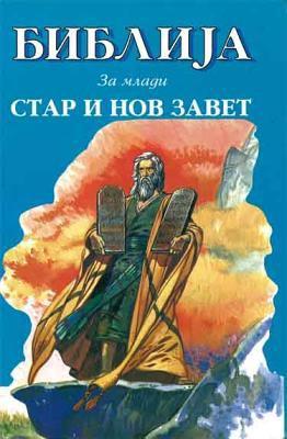 Macedonian Childrens Bible-FL