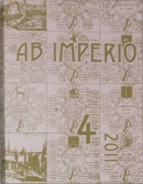 Ab Imperio: 4/2011