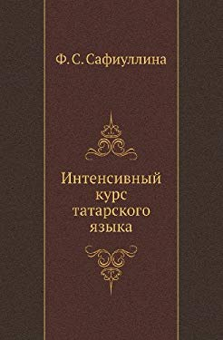 Tatarskii Iazyk: Intensivnyi Kurs 9785900004099