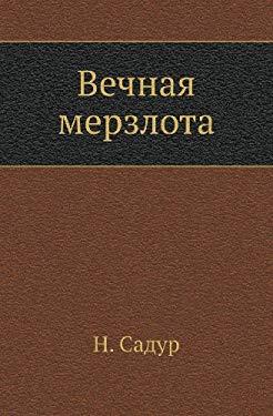 Vechnaya Merzlota 9785946630450