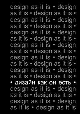 Dizajn Kak on Est' Izdanie 2-E, Dopolnenie 9785973900663
