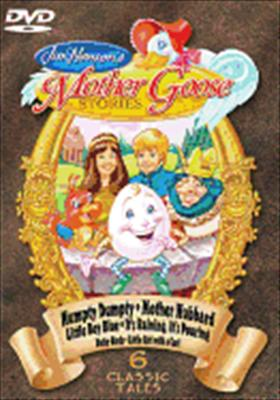 Jim Henson's Mother Goose Stories: Humpty Dumpty/Mother Hubbard and Many More! 0045986258076