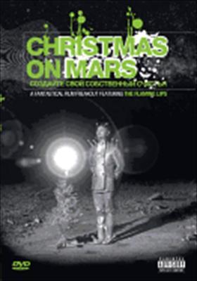 The Flaming Lips: Christmas on Mars