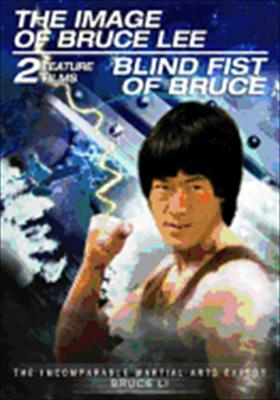 Blind Fist of Bruce / Image of Bruce Lee