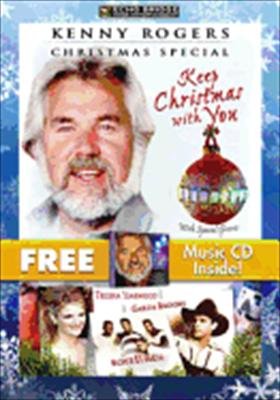 Kenny Rogers: Christmas Special