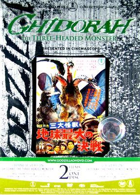 Ghidorah: Three-Headed Monster