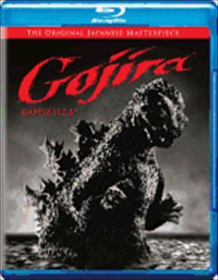 Gojira: The Original Japanese Masterpiece