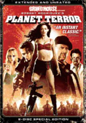 Planet Terror 0796019803878