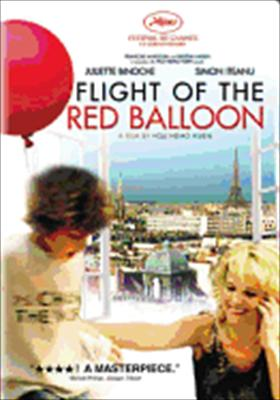 The Flight of the Red Balloon 0796019814751
