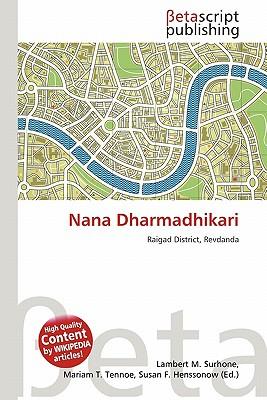 Nana Dharmadhikari