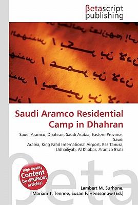 Saudi Aramco Residential Camp in Dhahran by Lambert M