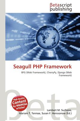 Seagull PHP Framework
