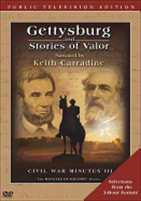 Gettysburg & Stories of Valor