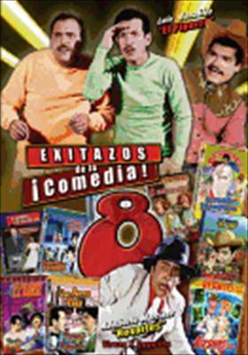 Antonio Aguilar 4 Pack