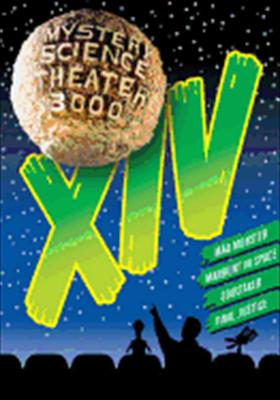 Mystery Science Theater 3000 Collection: XIV