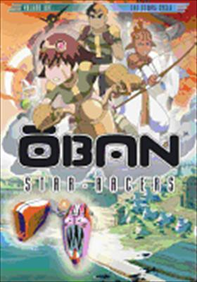 Oban Star-Racers Volume 1: The Always Cycle