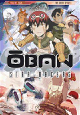Oban Star-Racers Volume 2: The Oban Cycle