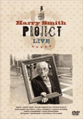 The Harry Smith Project Live