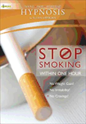 Hypnosis: Stop Smoking Within One Hour