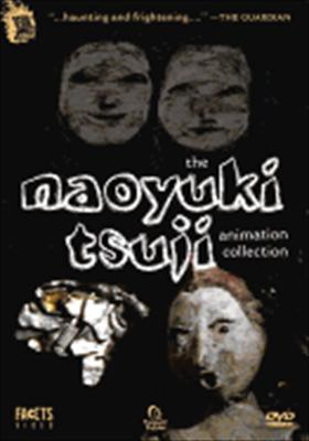 Naoyuki Tsuji Animation Collection