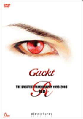 Gackt: Greatest Filmography