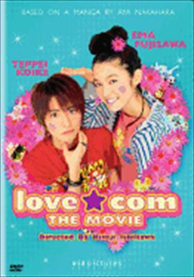 Love.com the Movie