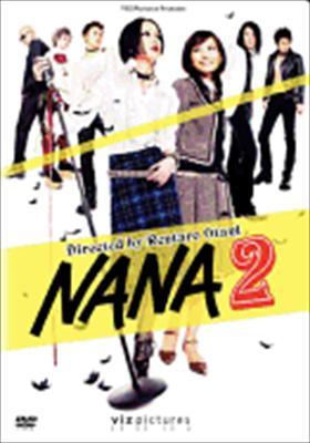 Nana Volume 2