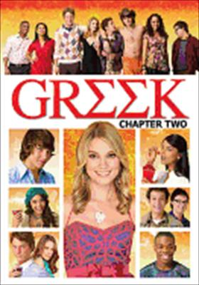 Greek: Chapter Two 0786936766714