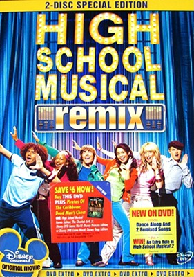 High School Musical 0786936722918