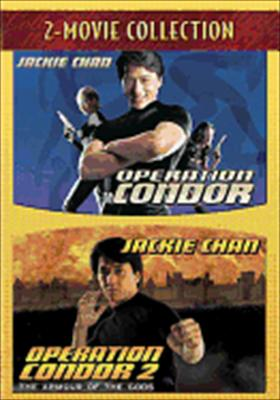 Operation Condor / Operation Condor 2: Armour of the Gods
