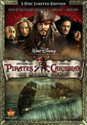 Pirates of the Caribbean: At World's End 0786936293012